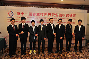 The eleventh Chunlan cup China six players qualify for the quarterfinals