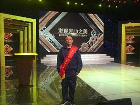清洁能源公司郭建成同志荣获泰州市五一劳动奖章